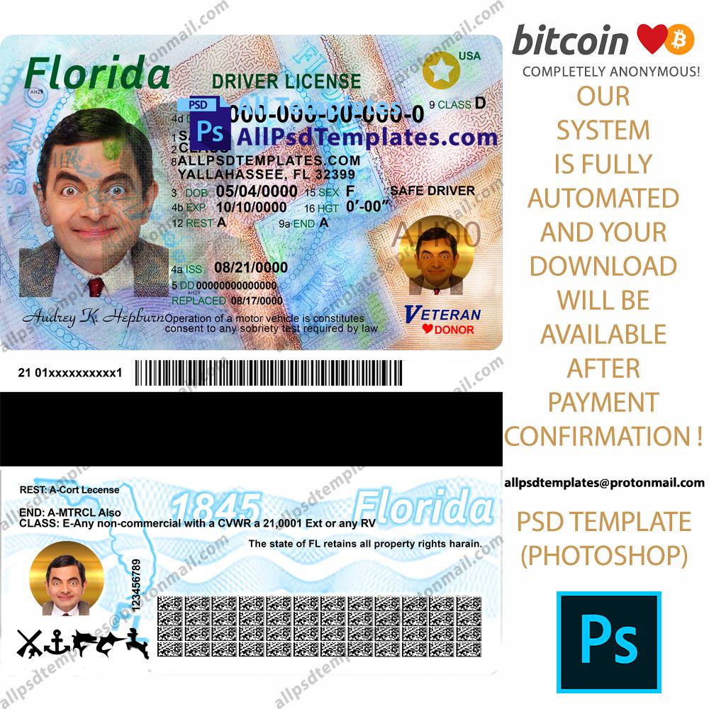 Check your driver license record